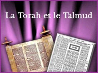 image_talmud_torah
